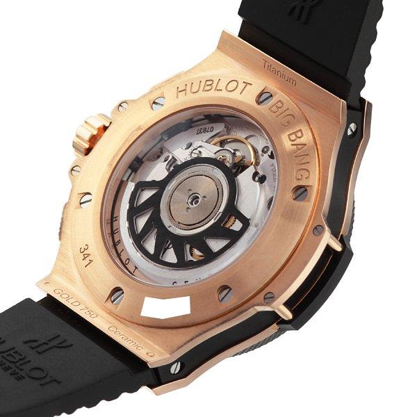 часы hublot big bang gold одеколоны, ароматизированная